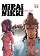 [Animé & manga] Mirai Nikki Mirai-nikki-manga-volume-7-simple-30582