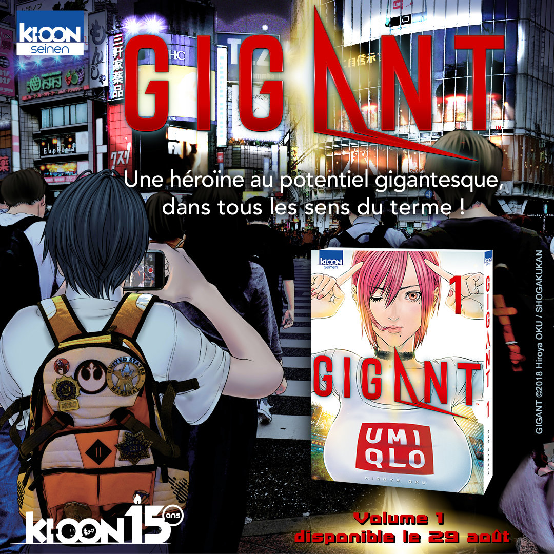 Gigant annonce
