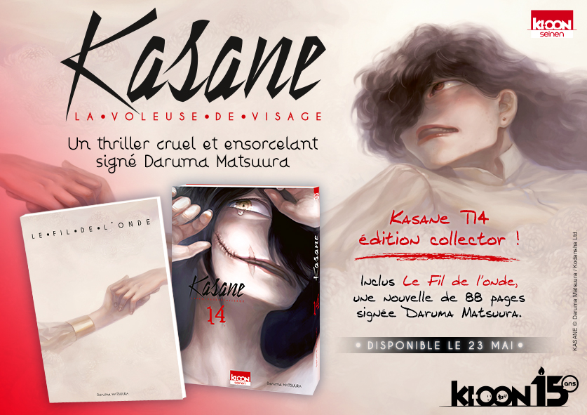 Kasane annonce collector