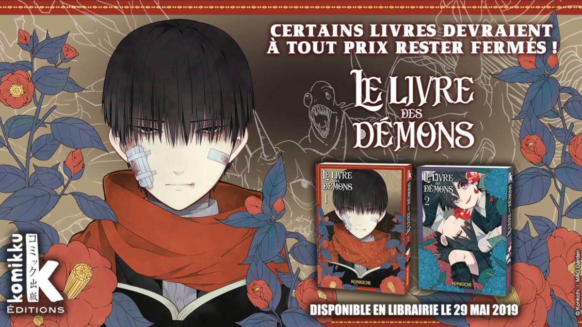 Le livre des demons affiche