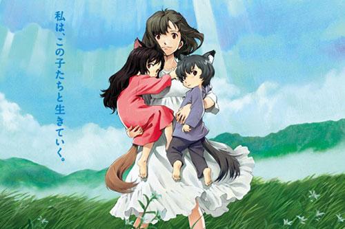 Les-Enfants-Loups-Ame-Yuki-.jpg