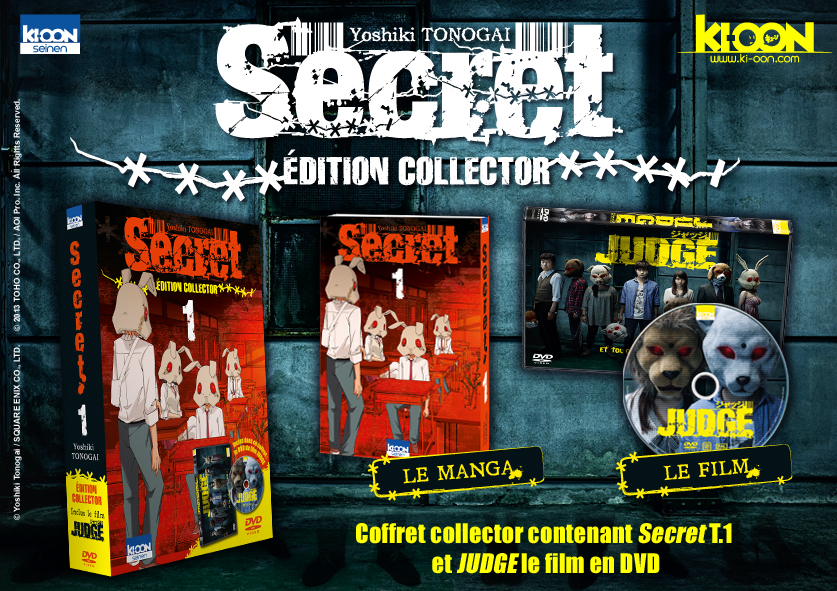 [NEWS] Secret - Le nouveau Yoshiki Tonogai ~ SecretCollector_annonce
