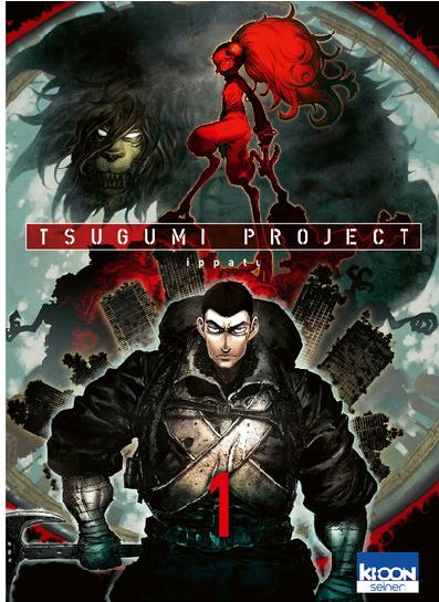 Tsugumi Project Cover