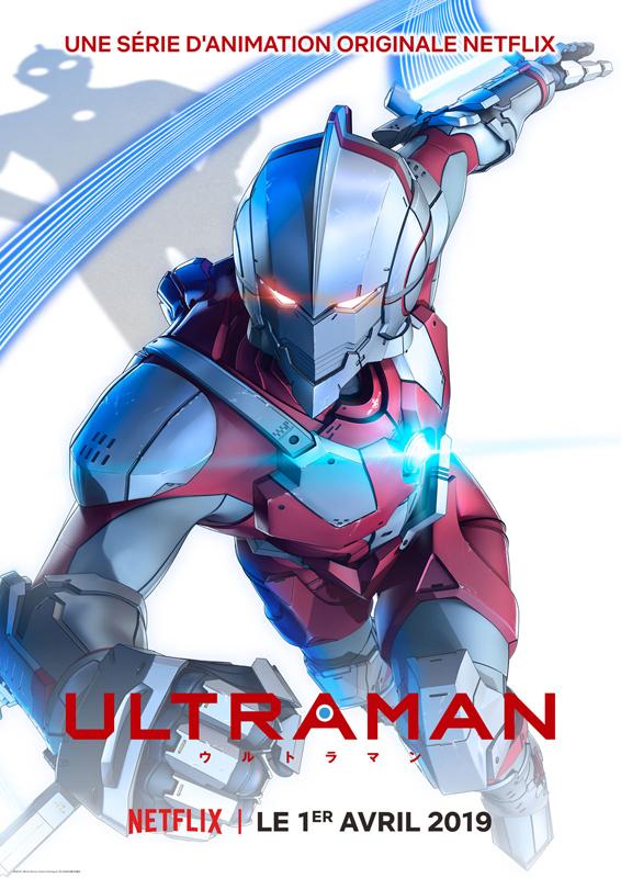 Ultraman Affiche