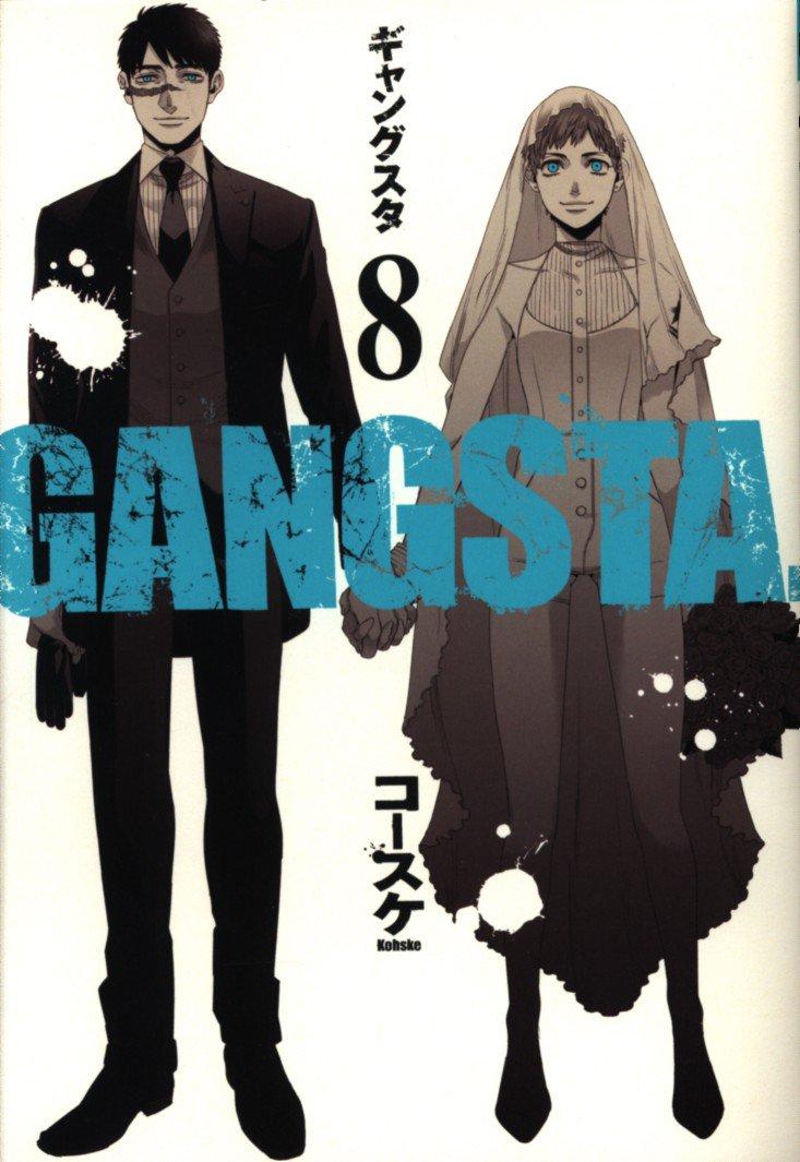 gangsta 8