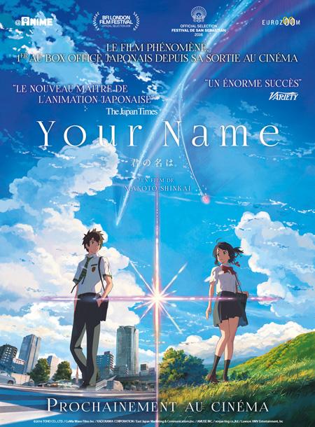 [NEWS] Un nouveau Makoto Shinkai pour 2016 ~ Yournameposter