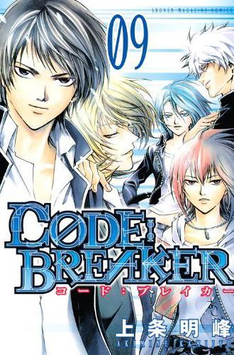 code-breaker-manga-volume-9-japonaise-32666.jpg