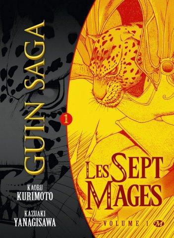 http://www.manga-sanctuary.com/couvertures/big/guin-saga-les-sept-mages-manga-volume-1-simple-29930.jpg