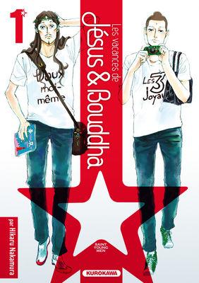 http://www.manga-sanctuary.com/couvertures/big/les-vacances-de-jesus-et-bouddha-manga-volume-1-simple-42172.jpg