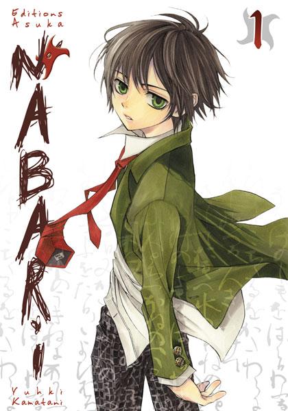 [Animé & Manga] Nabari Nabari-manga-volume-1-simple-15360