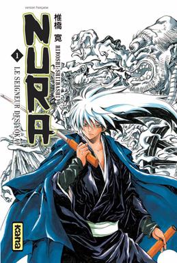 nura-le-seigneur-des-yokai-manga-volume-1-simple-40171.jpg