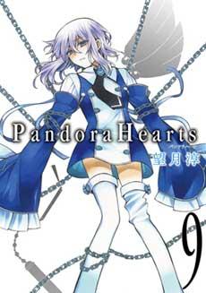 Pandora Hearts Pandora-hearts-manga-volume-9-japonaise-22296