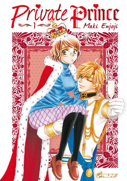 http://www.manga-sanctuary.com/couvertures/big/private-prince-manga-volume-1-simple-20015.jpg