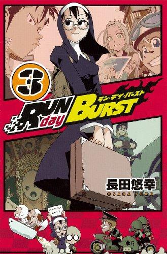 Run Day Burst!! [SHONEN] Run-day-burst-manga-volume-3-japonaise-45598