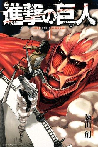 Images Shingeki No Kyojin Shingeki-no-kyojin-manga-volume-1-japonaise-43457