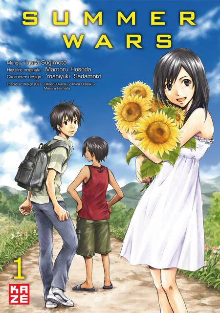 [Animé & Manga] Summer Wars Summer-wars-manga-volume-1-francaise-35744