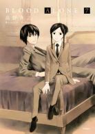 Ki-oon Blood-alone-manga-volume-7-japonaise-45420