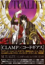 Les art-books de Clamp 2vtuy2x