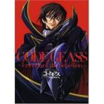 Les art-books de Clamp Artbook_Code_Geass