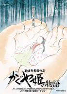 Le conte de la princesse Kaguya (Ghibli) Kaguya-Hime_no_Monogatari_poster