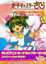 The Complete Book of TV Animation 2 - The Sakura Card Chapter