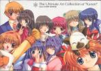 Kanon - The Ultimate Art Collection of Kanon