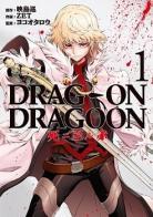 Manga Sanctuary Actualité en direct