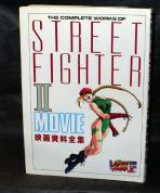 The complete works of Street Fighter II Movie