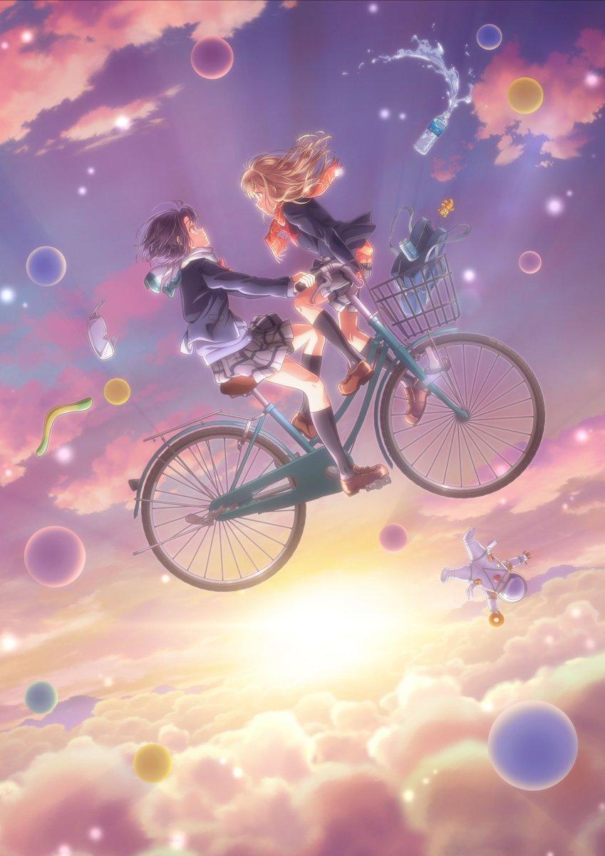 Adachi to Shimamura Affiche 2