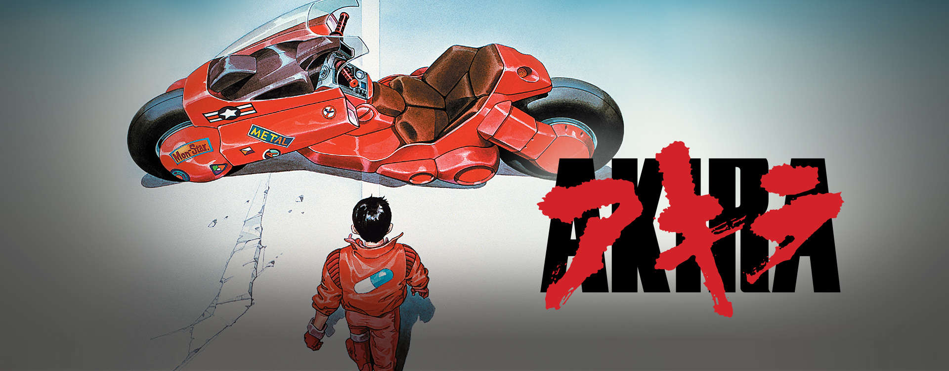 Akira Screen