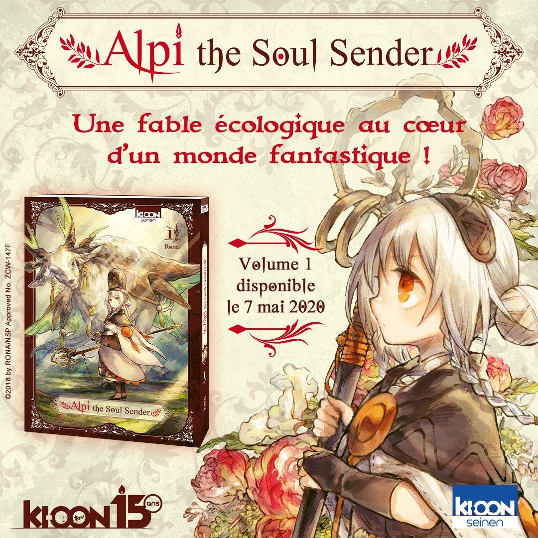 Alpi The Soul Sender Annonce