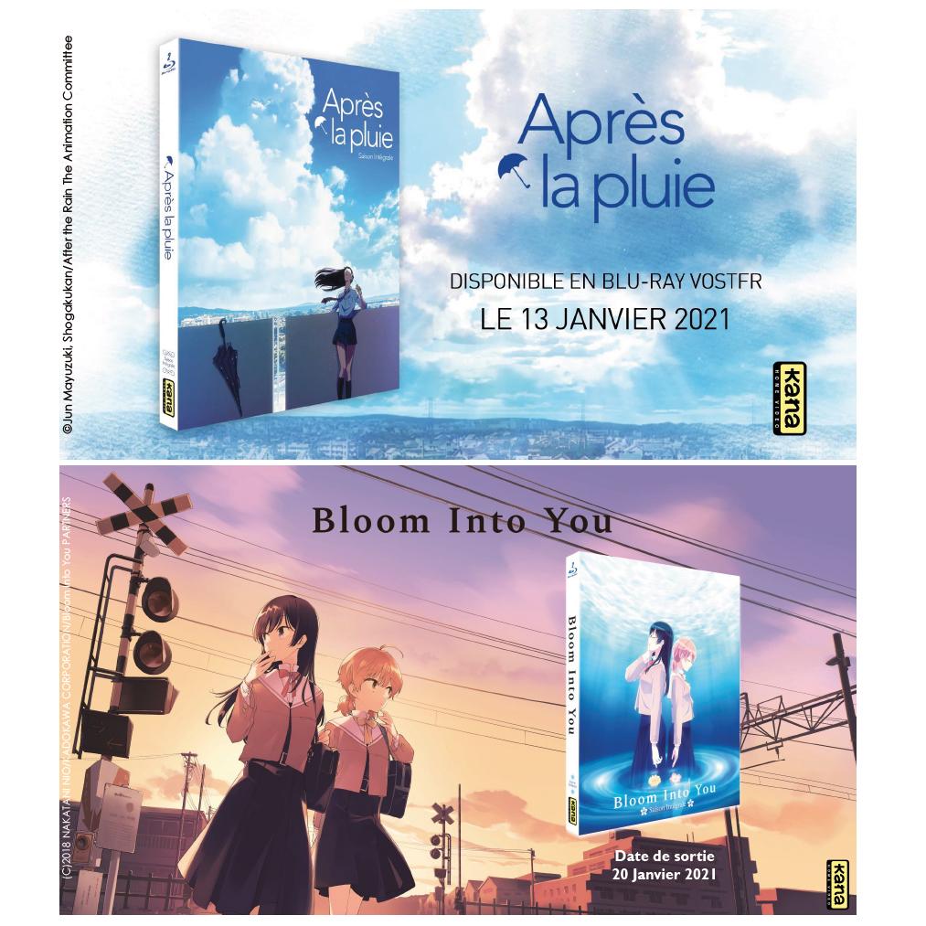 Après La Pluie/Bloom Into You Kana