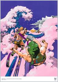 H.Araki Poster JP