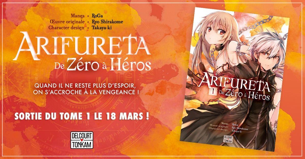 Arifureta Manga Annonce