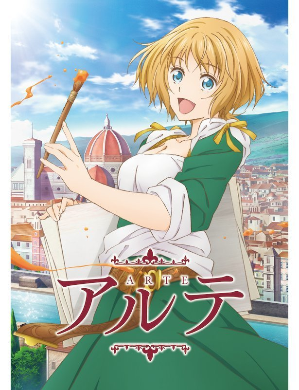Arte Anime Annonce