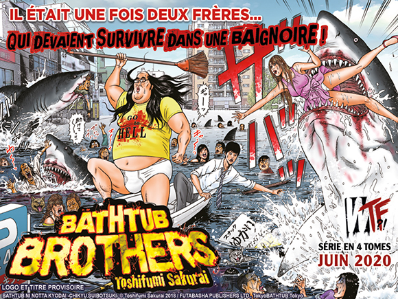 Bathtub Brothers Annonce