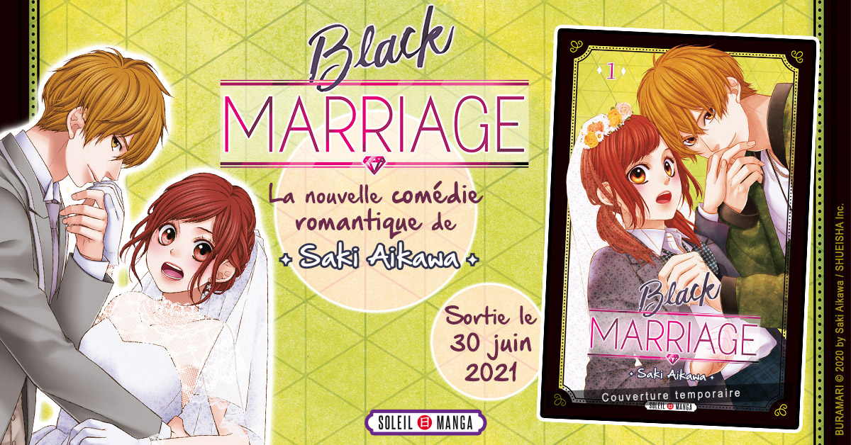 Black Marriage Annonce