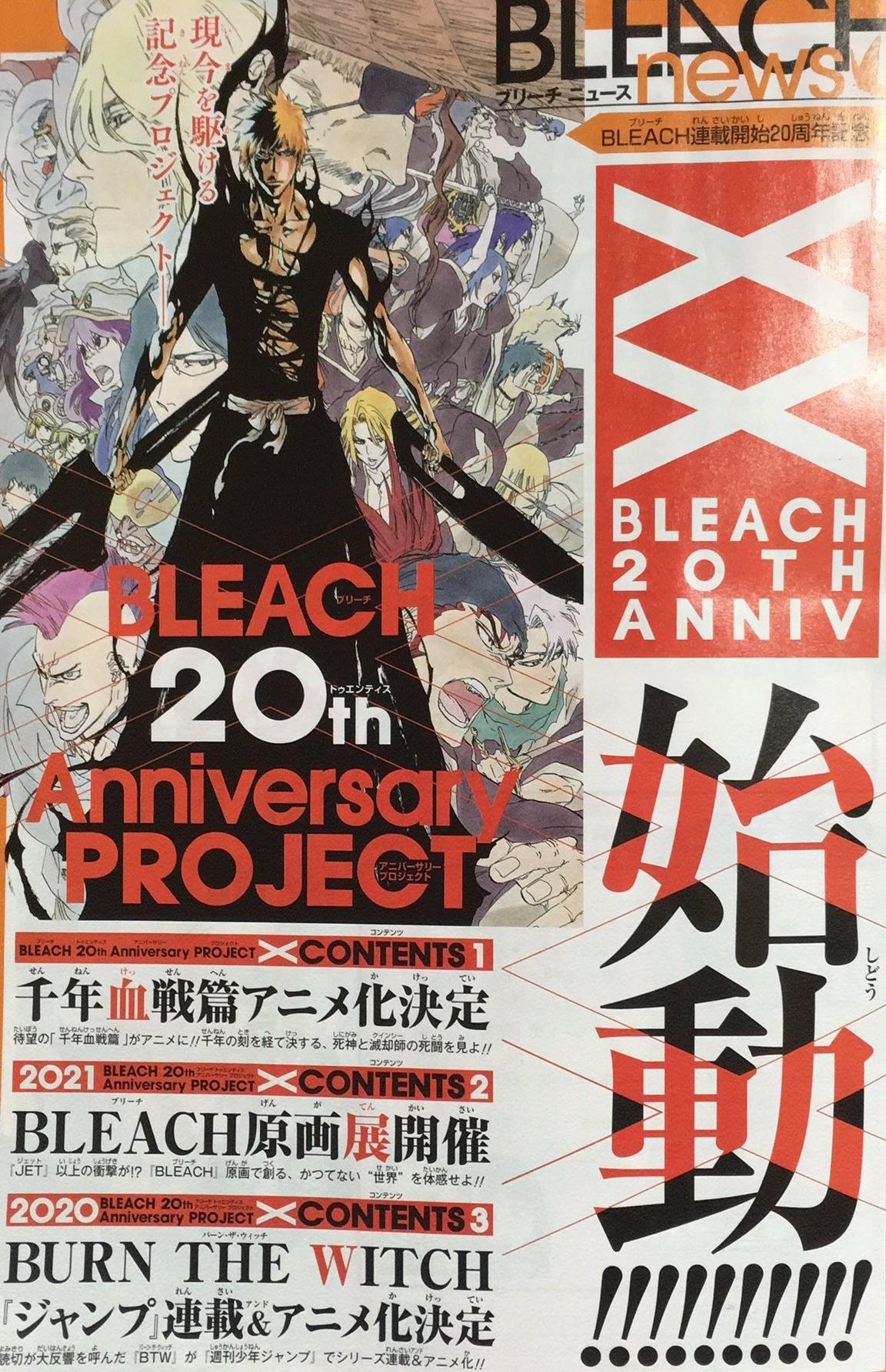 Bleach Arc Final Animé Annonce