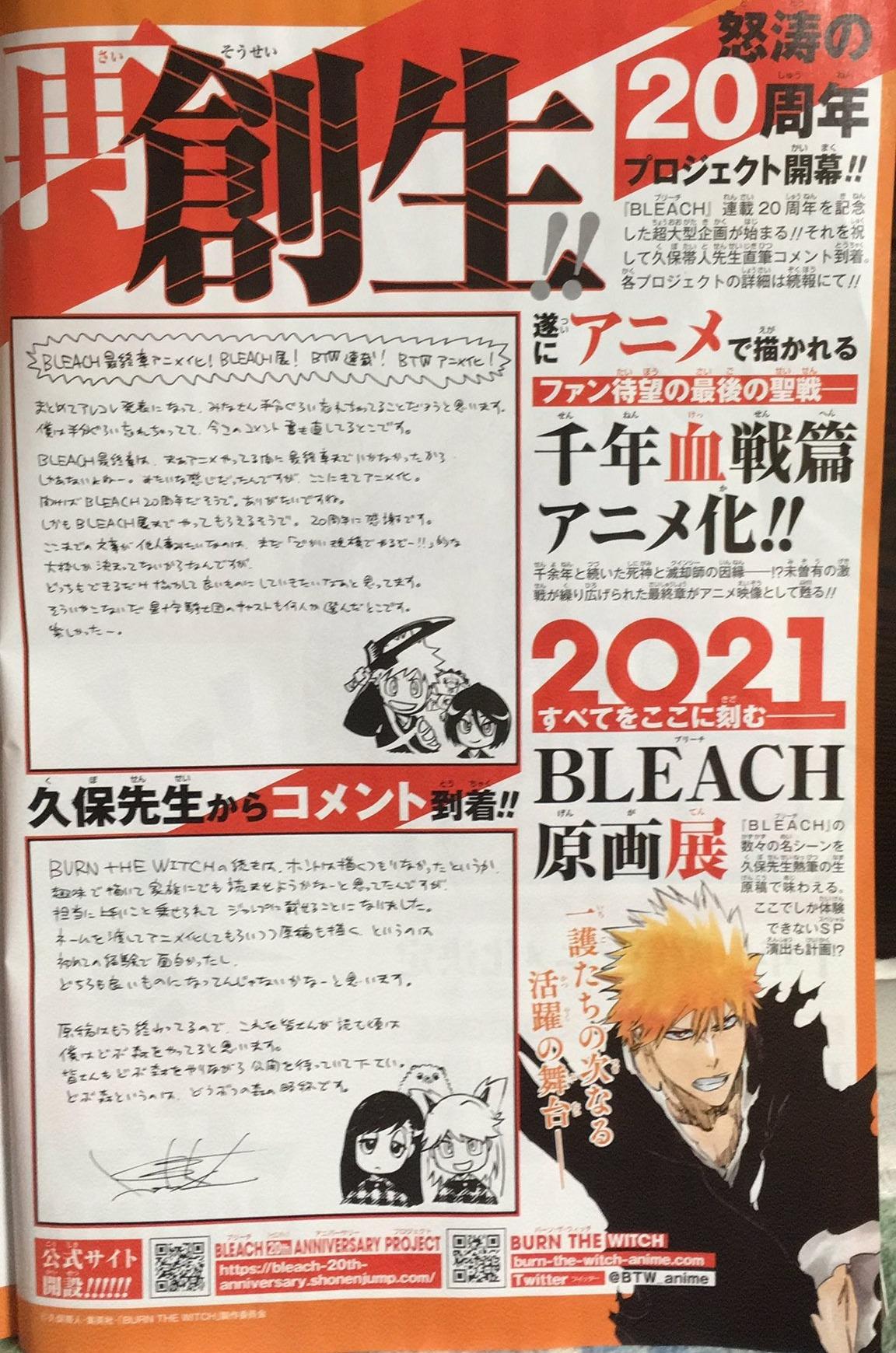 Bleach Arc Final Animé Annonce 2