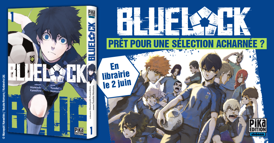 Blue Lock Annonce