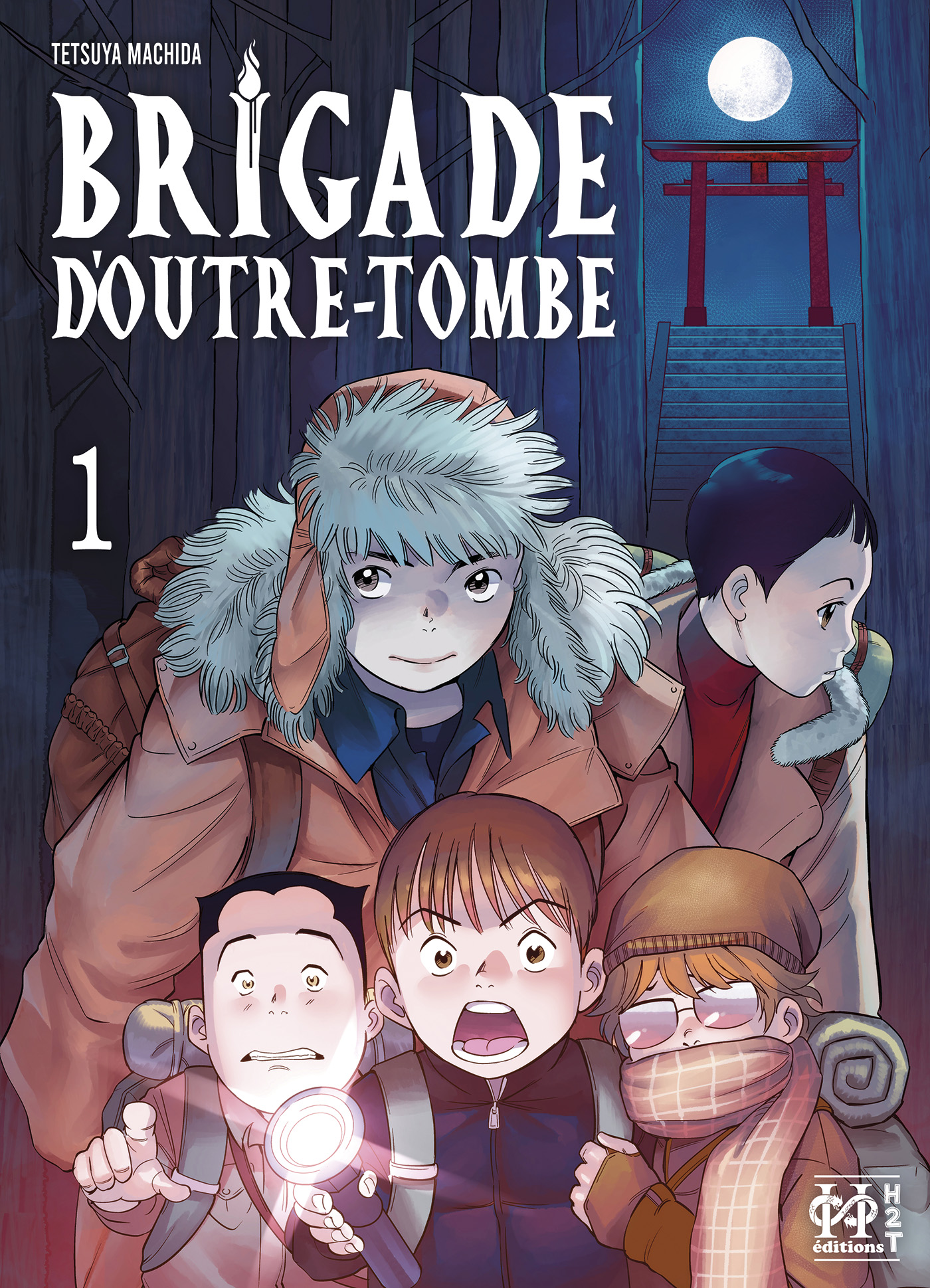 Brigade d'Outre-Tombe 1