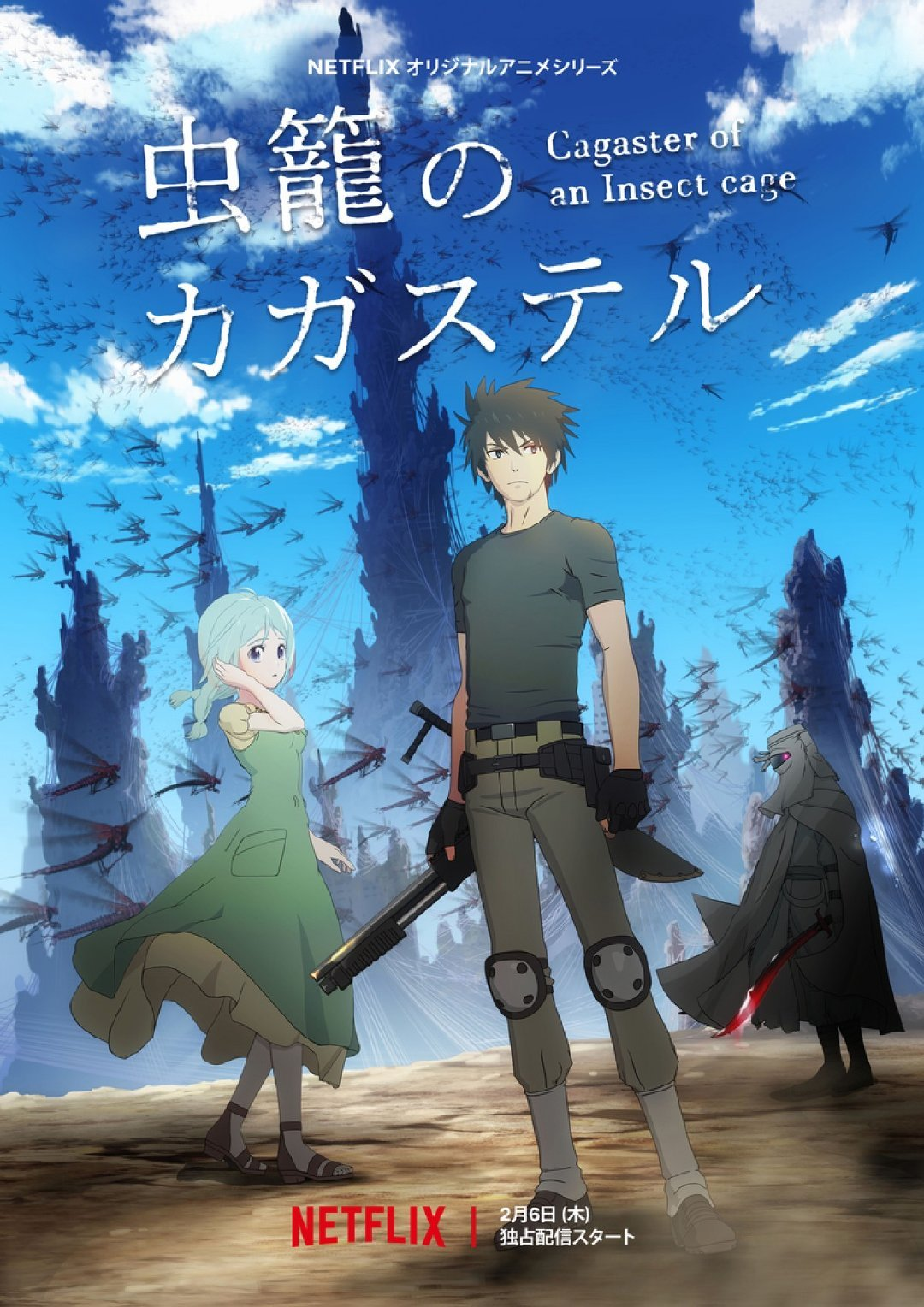 Cagaster Affiche Anime