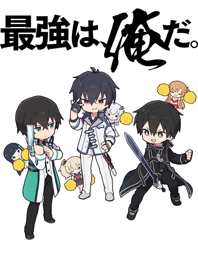 Concours Kirito/Tatsuya/Anos 2
