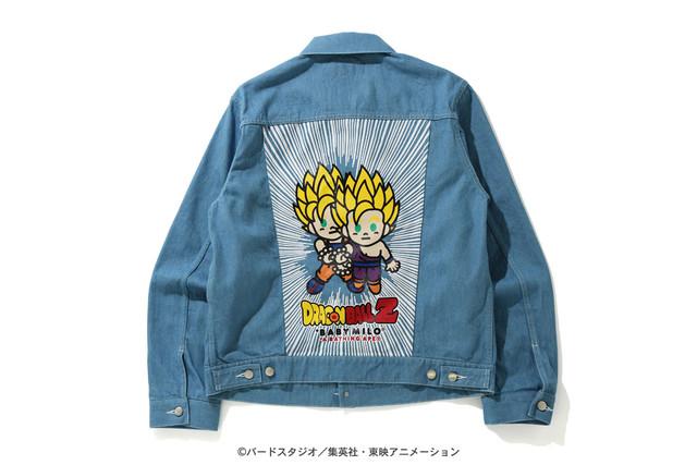 DB Cute Clothing 1