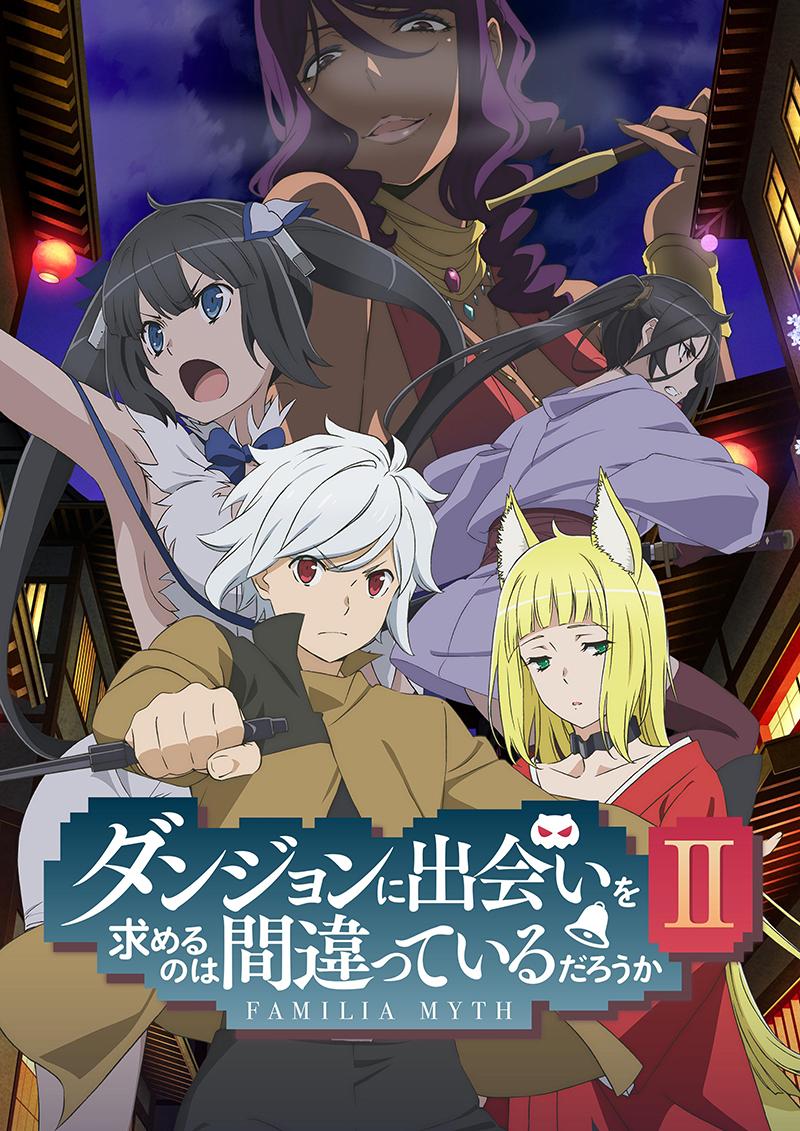 Danmachi S2 Affiche