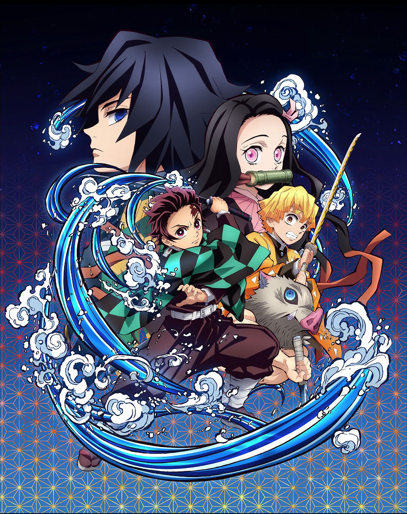 Demon Slayer Hinokami Kepputan Visuel