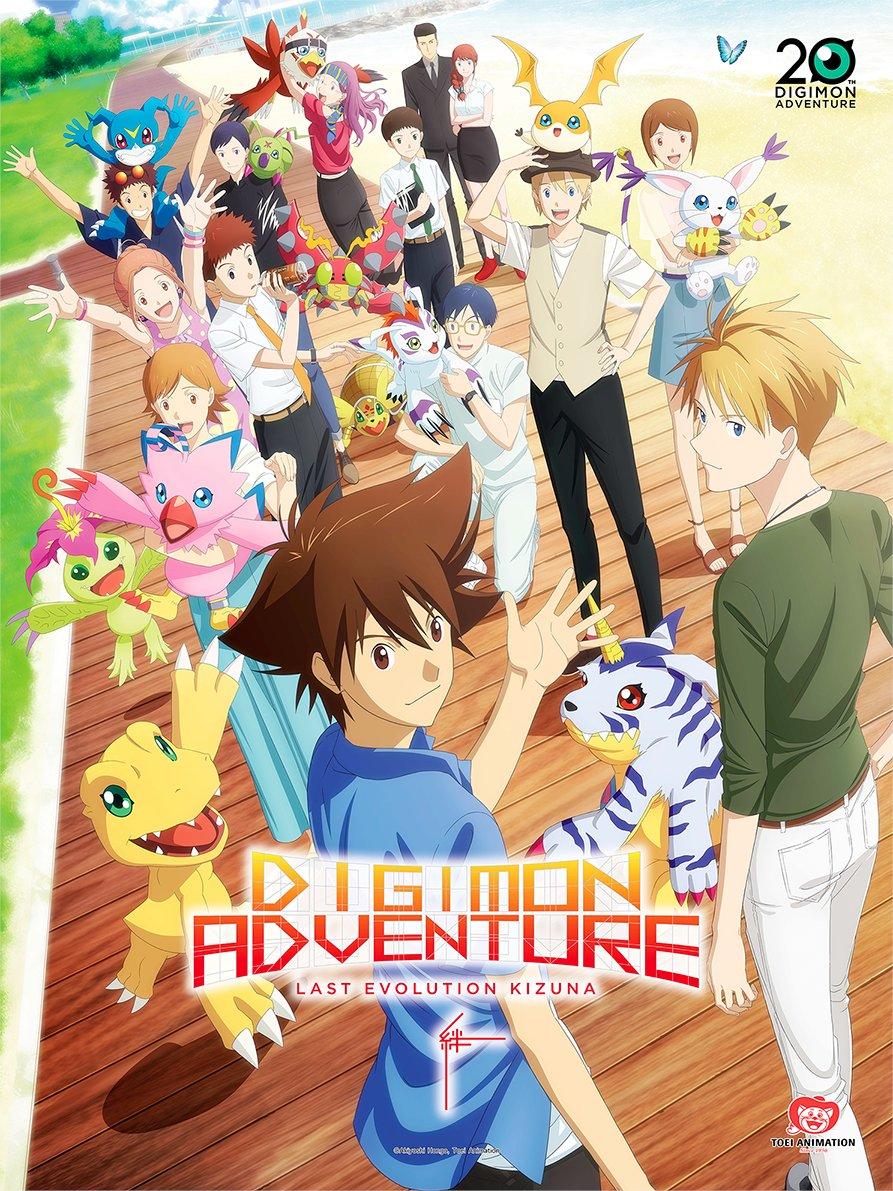 Digimon Adventure Last Evolution Kizuna Affiche ENG