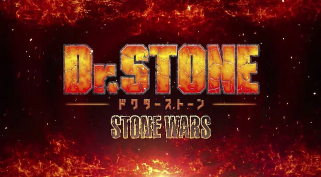 Dr.Stone S2 Annonce