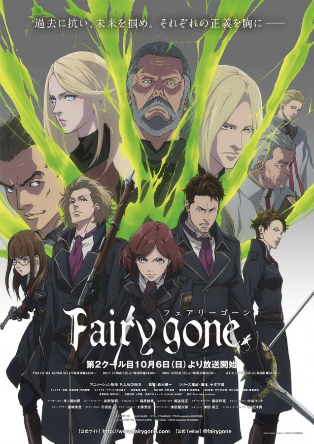 Fairy Gone S2