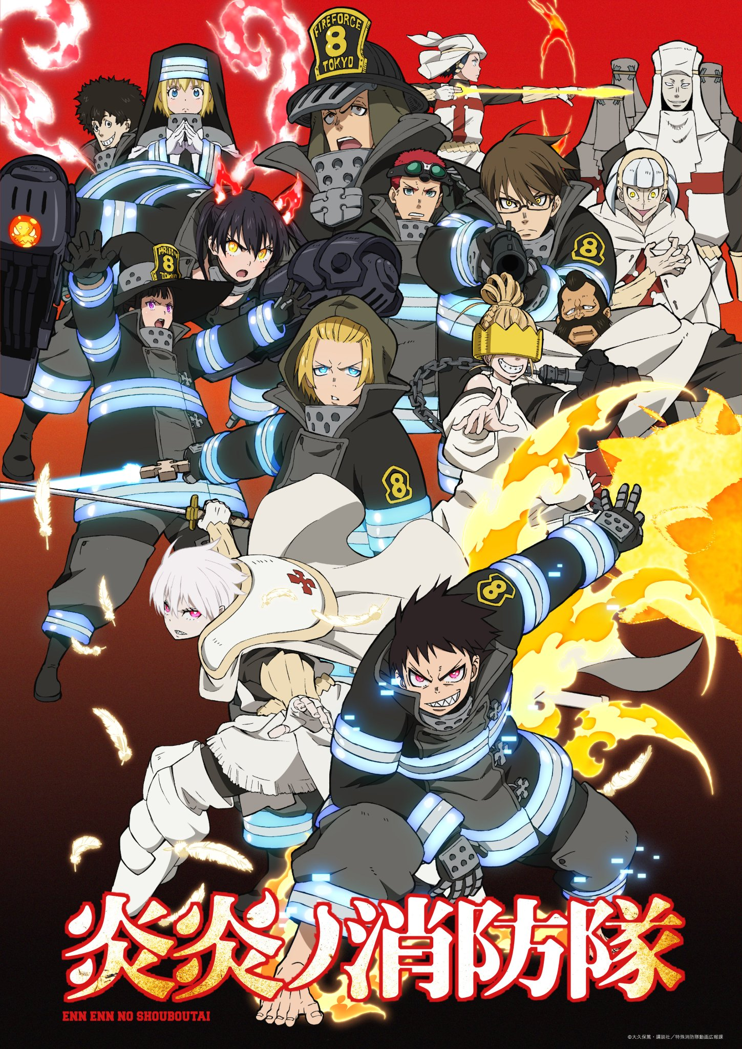 Fire Force Part 2 Affiche